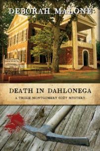 dahlonega-cover